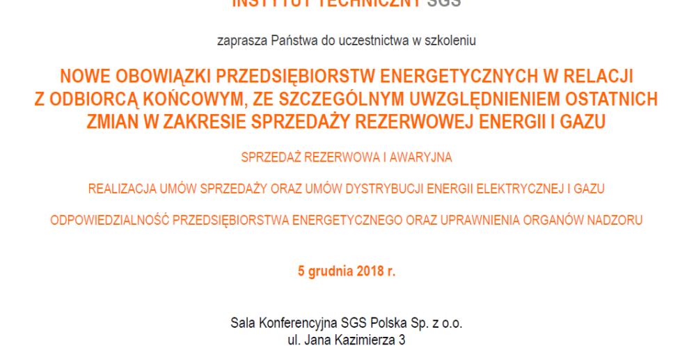 Szkolenie – Nowe obowiązki przedsiębiorstw energetycznych w relacji z odbiorcą końcowym