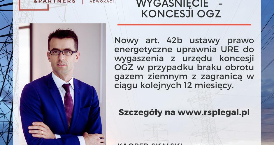 Wygaśnięcie koncesji OGZ – nowy artykuł 42b ustawy prawo energetyczne